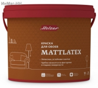 Holzer Mattlatex Хольцер Маттлатекс 10 L 50 - 77м2